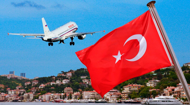 Горящие путевки в Турцию