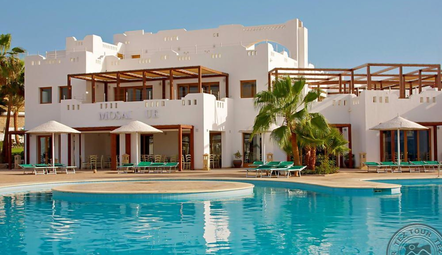 DOMINA CORAL BAY OASIS HOTEL 5 *